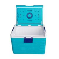 Buy cheap Blood Transport And Rotomolded Insulated cold storage Box with Lock 615 × 415 × from wholesalers