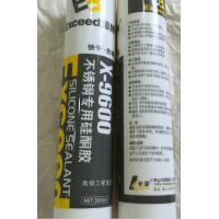 China Curtain Wall Tile Silicone Sealant , Silicone Building Sealant Flame - Retardant wholesale