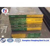 China DIN 1.2344 Hot Work Tool Steel Flat Bar Thickness 20 - 250mm Heat Resistance wholesale