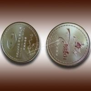 China cheap custom lions club pure silver commemorative coin wholesale