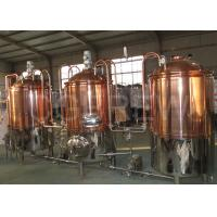 China 300L stainless steel craft beer brewing equipment commercial for brewpub/restaurant/bar on sale