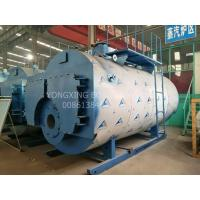 Buy cheap Quick Heating Low Cost 5.6MW Fast Delivery Gas (oil) Fired Hot Water cheap from wholesalers