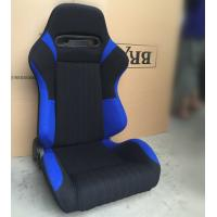 Buy cheap JBR1042 Easy Installation Sport Racing Seats With Adjuster / Slider Car Seats from wholesalers