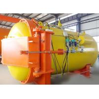 China Automatic Hot Presser Vulcanizing Autoclave With PLC System And Single Drum Structure wholesale
