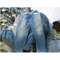 China used jeans pants clothing wholesale