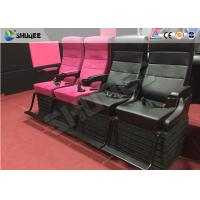 China Electric Chairs 4D Cinema System , Customized Seats Number 5 Effects wholesale