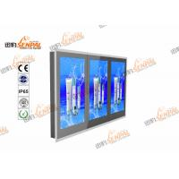 China IP65 Wall Mounted Touch Screen Kiosk Stand Restaurant Digital Signage wholesale