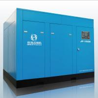 China gas powered air compressors,air compressors for sale,rotary-screw compressor BLT-50A on sale