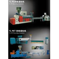 China Wind - Cooling Pelletizing Machine ,  Hot - Cutting Wood Pellet Machine 650kgs / H wholesale