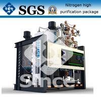 China Automatic Hydrogen Type PSA Nitrogen Purification System for Cold Rolling Sheet wholesale