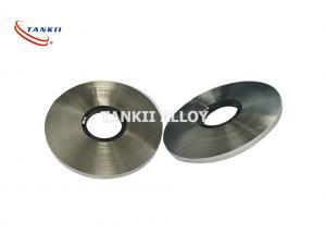 China 20um CuNi44 Copper Nickel Manganin Alloy Etching Resistance wholesale