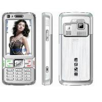 Dual SIM card dual standby mobile phones