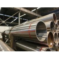 Buy cheap Seamless Ferritic Alloy Steel Pipe ASTM A335 P5 Pipe for Power Plant from wholesalers