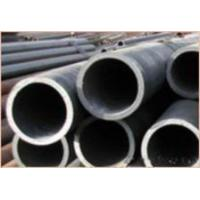China Galvanized Pipe wholesale