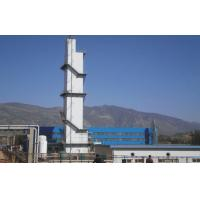 China 50HZ Pure Liquid Nitrogen Plant Automatic , High Efficiency wholesale