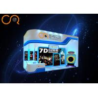 Buy cheap High Resolution 5D Cinema Equipment  6 / 9 Seats For Kids / Adults , CE SGS Listed from wholesalers