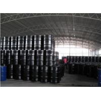 China Caustic Soda Solid 99% wholesale
