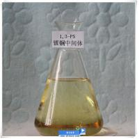 China Copper plating chemical intermediate 1,3-Propanesultone (1,3-PS) C3H6O3S on sale