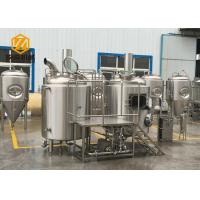 China Large Capacity Professional Brewing Equipment All 304 Completed Six Systems wholesale