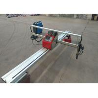China Oxygen Acetylene CNC Plasma Cutting Machine With Torch Cable Holder 220V / 110V on sale