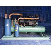 China Copeland Refrigeration Condensing Unit 10 HP Water Cooling For Meat Freezer wholesale
