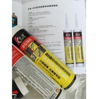 China Semi- Transparent Acetoxy Silicone Sealant For big plate glass , Weather-resistance wholesale
