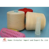 China 40/3 Dyed Polyester Sewing Thread , 100 Polyester Spun Yarn Eco Friendly wholesale