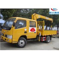 China dongfeng double cabs 4*2 LHD 2tons cargo truck with crane for sale, hot sale dongfeng telescopic boom mounted on truck wholesale