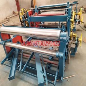 China Aluminum Window Screen Folded Edge Machine made in China on sale