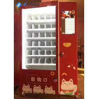 China Mystery Box Gift Vending Machine With Automatic Self Service Function 330kg wholesale