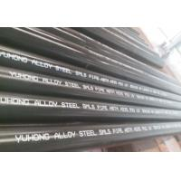 China Alloy Steel Seamless Pipe ASTM A335 P22 P11 P9 P91 WITH Black or Varnish Coating Bevelled End wholesale