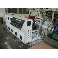 China Automatic Plastic Pipe Extrusion Machine Single Screw High Speed CE SGS Certificate wholesale
