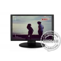 China Wide HDTV Medical LCD Monitors with 1920x 1080 Resolution , SMPTE260M wholesale