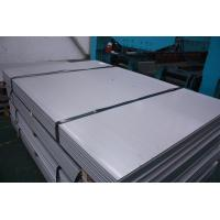 China Chemical Industry Hot Rolled Steel Plate 201 / 202 ASTM Stainless Steel Sheet wholesale