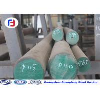 China SKD11 Heat Treating Tool Steel , Tool Steel Round Bar Excellent Machinability wholesale