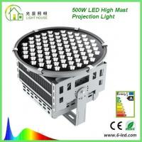China Architectural 500W LED High Mast Lighting wall washer MW driver 110Lm / W wholesale