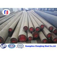 Quality Multi Functional Hot Work Tool Steel Round / Flat Bar Annealing With Diffusion Process for sale