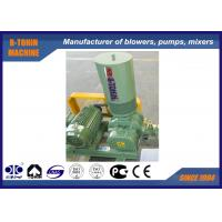 China 80KPA Roots Air Blower , DN65 air cooled compressor 120m3/h pneumatic blower wholesale