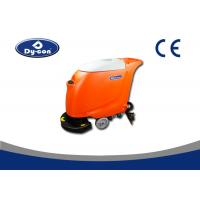 China Dycon Jarless Hard Floor Scrubber Dryer Machine Comfortable Cleaning Machine Like Supermarket wholesale