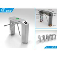 China Exit Waist Height Turnstile Lane Width 550 - 570mm , Turnstile Gate With Card Reader wholesale