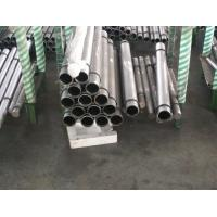 China CK45 Hollow Stainless Hollow Bar Chrome Plated 1000mm - 8000mm wholesale