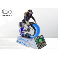 China Children Attraction Amusement Park 9D VR Simulator / VR Motorbike Racing Simulator wholesale