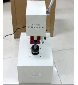 Buy cheap 50hz Manual Vial Crimper 20mm Vial Cap Crimper Stable Performance from wholesalers