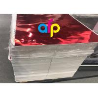 Quality Metallic Colors Metallized Film, Reflective Polyester Film Giftbox Lamination for sale