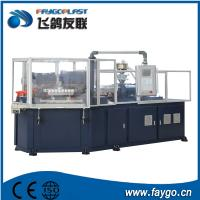 Buy cheap Servo drive rotary Injection blow molding machine from wholesalers