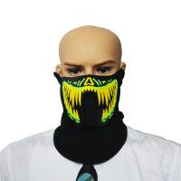 Buy cheap 2018 hot sale light up led el mask for festival Parties high brightness from wholesalers