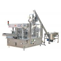 China Rotary Engine Lube Oil Filling Machine , Lubricant Filling Machine Multifunctional wholesale