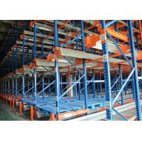 Quality Steel radio shuttle racking for warehouse storage for sale