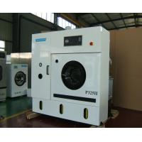 China 16kg Commercial Dry Cleaning Equipment , Large Capacity Dry Clean Washing Machine wholesale