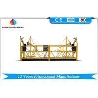 Buy cheap 800KG Painted / Aluminum Suspended Access Platforms Motor Power 1.8KW Scaffold Platform product